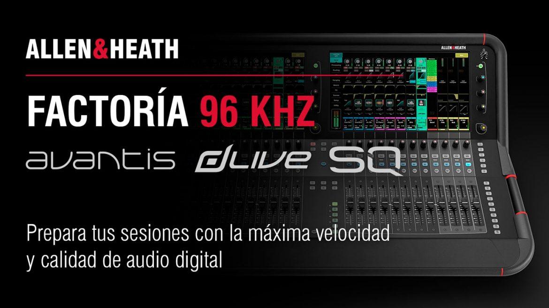Audio-Technica pone en marcha la Factoría 96 kHz
